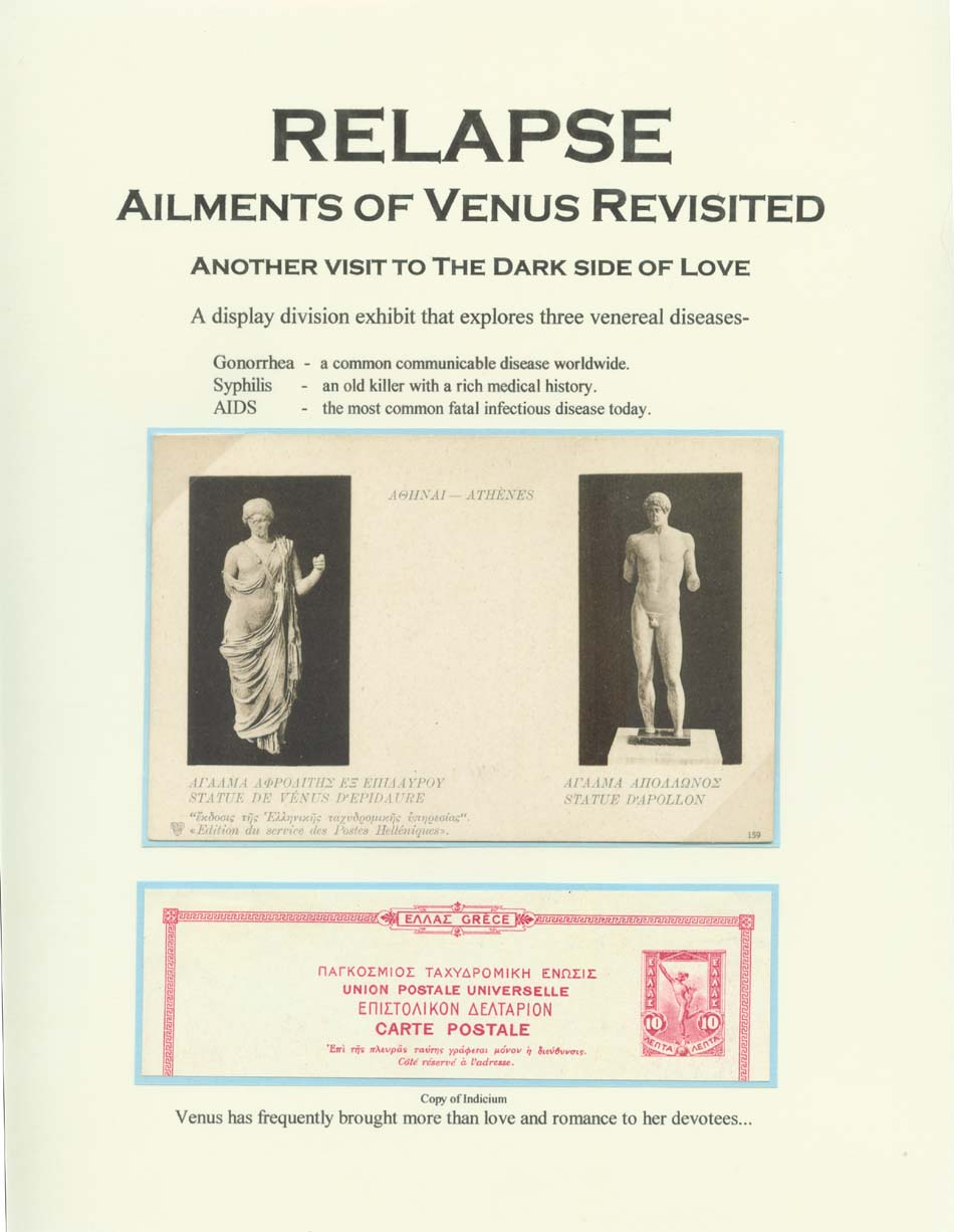 RELAPSE - AILMENTS OF VENUS REVISITED - ANOTHER VISIT TO THE DARK SIDE OF LOVE