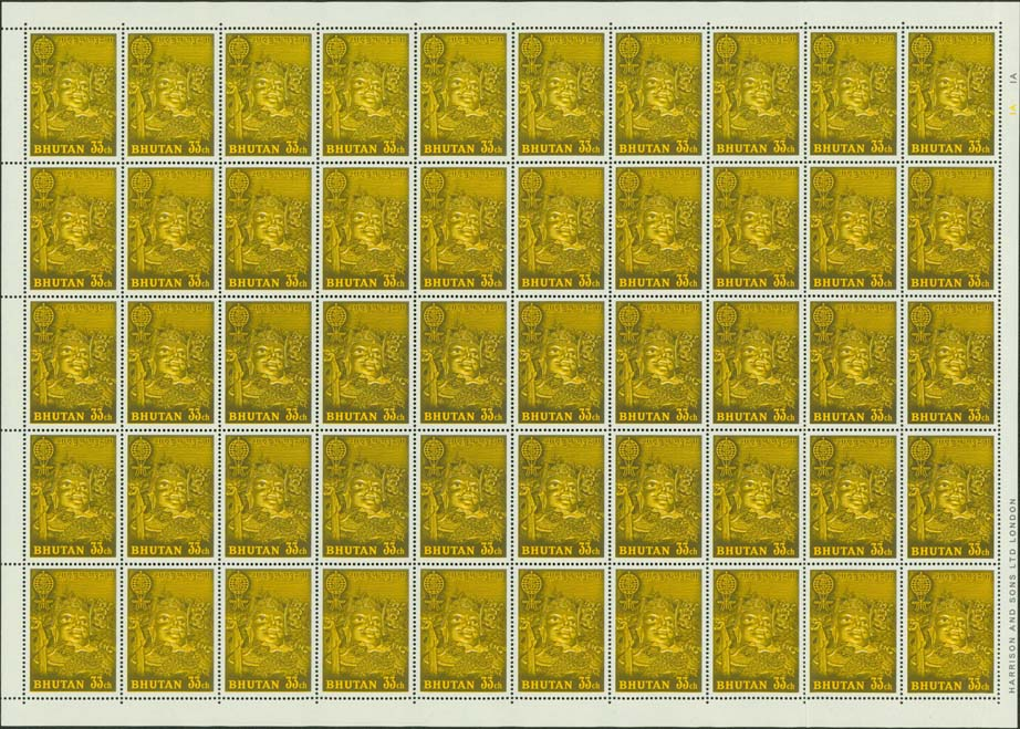 1962 Unissued Anti-Malaria 33ch Guru Rinpoche sheet in the planned colors.