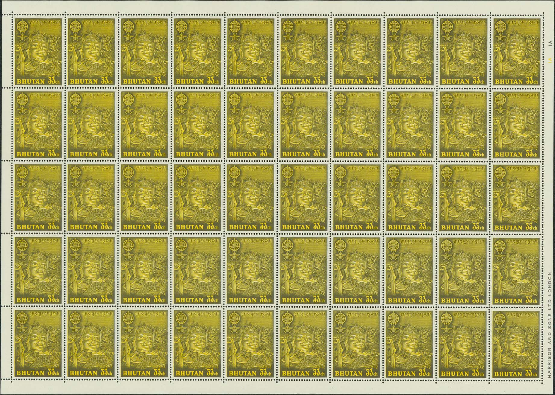 1962 Unissued Anti-Malaria 33ch Guru Rinpoche sheet in the planned colors