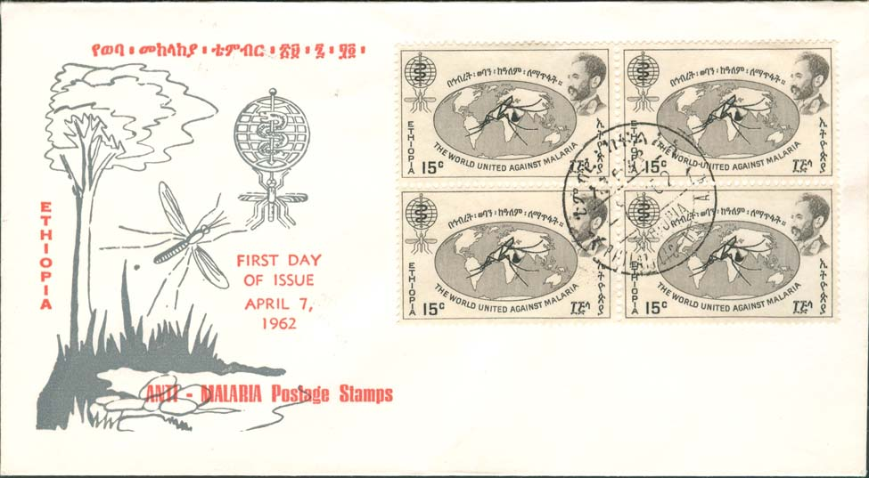 Scott 383 FDC with official Ethiopia Post Office cachet