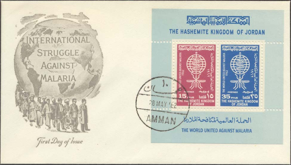 Jordan Scott 380A<br />(FDC w/ Counterfeit Artmaster Cachet (Gray))<br />Almost FDC (Dated 5/28/1962 - FDC date is 4/15/1962)