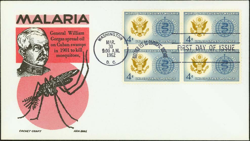 Ken Boll FDC Cachet (Red/Black) w/ United States Scott 1194 (Block of 4).