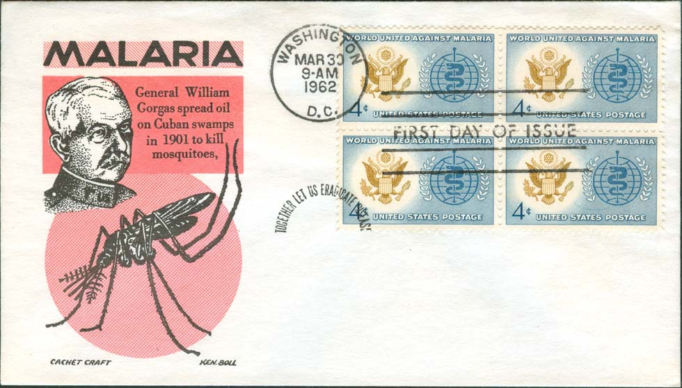 Ken Boll FDC Cachet (Red/Black) w/ United States Scott 1194 (Block of 4) (Different Cancellation).