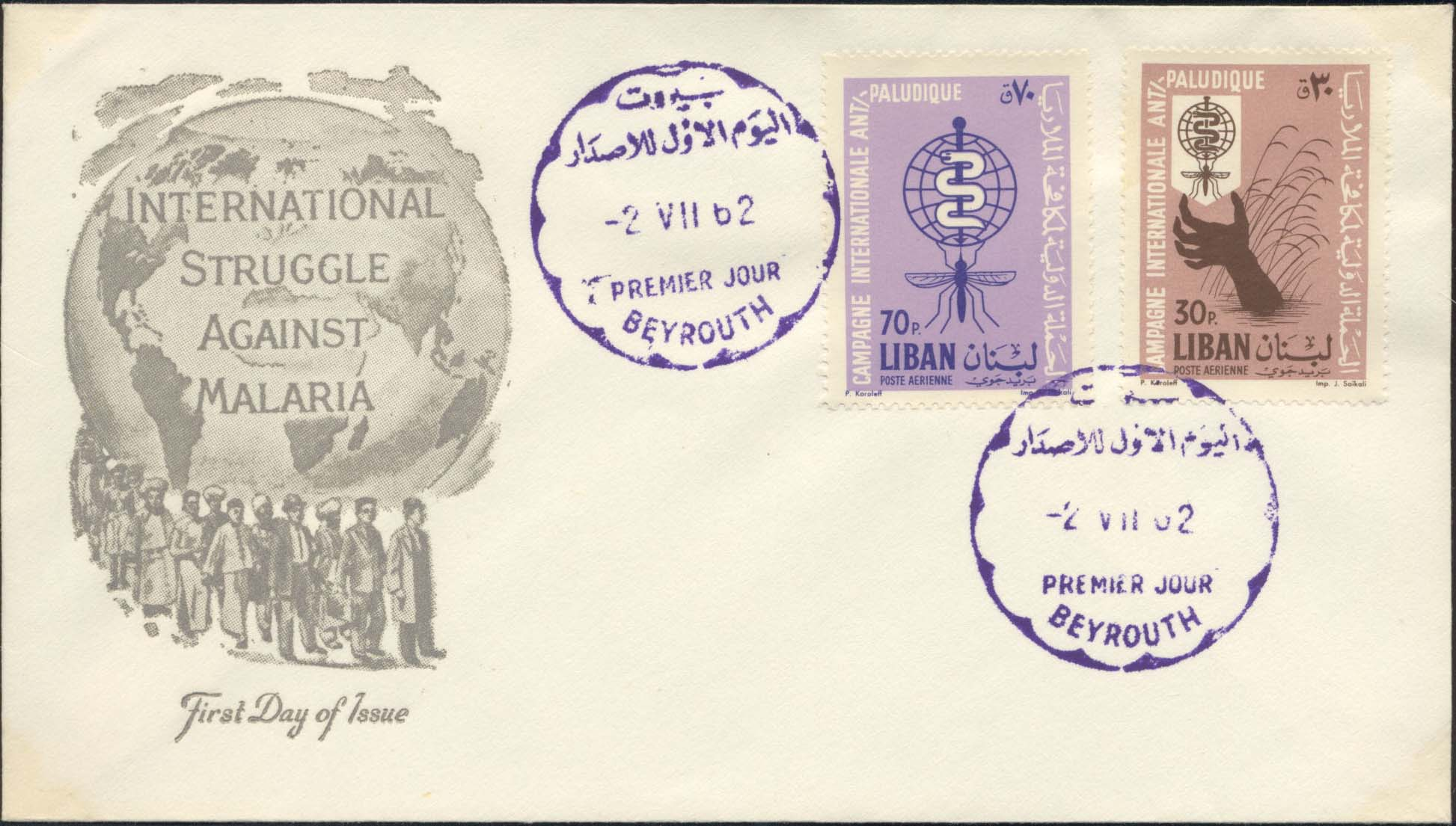 Lebanon Scott C349-C350 (FDC w/ Counterfeit Artmaster Cachet (Gray) (Purple Cancel))