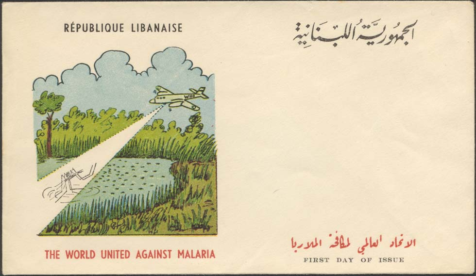 Cachet For Lebanon Scott C349-C350 With Plane Spraying over Swamp - Also Includes Country Name