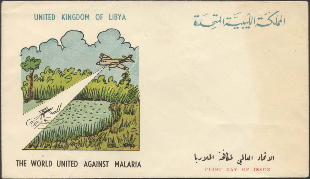 Cachet For United Kingdom of Libya Scott 218-219 With Plane Spraying over Swamp