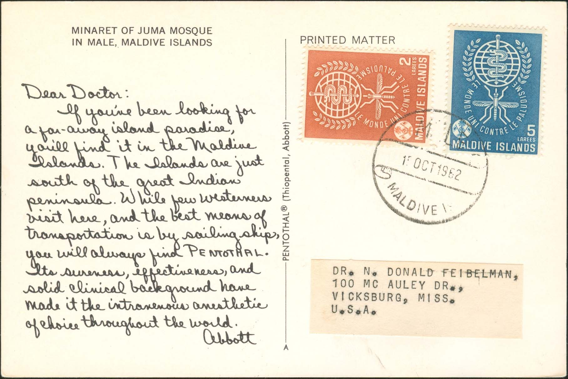 Dear Doctor Postcard - Type A - United States - 1962, Oct 15