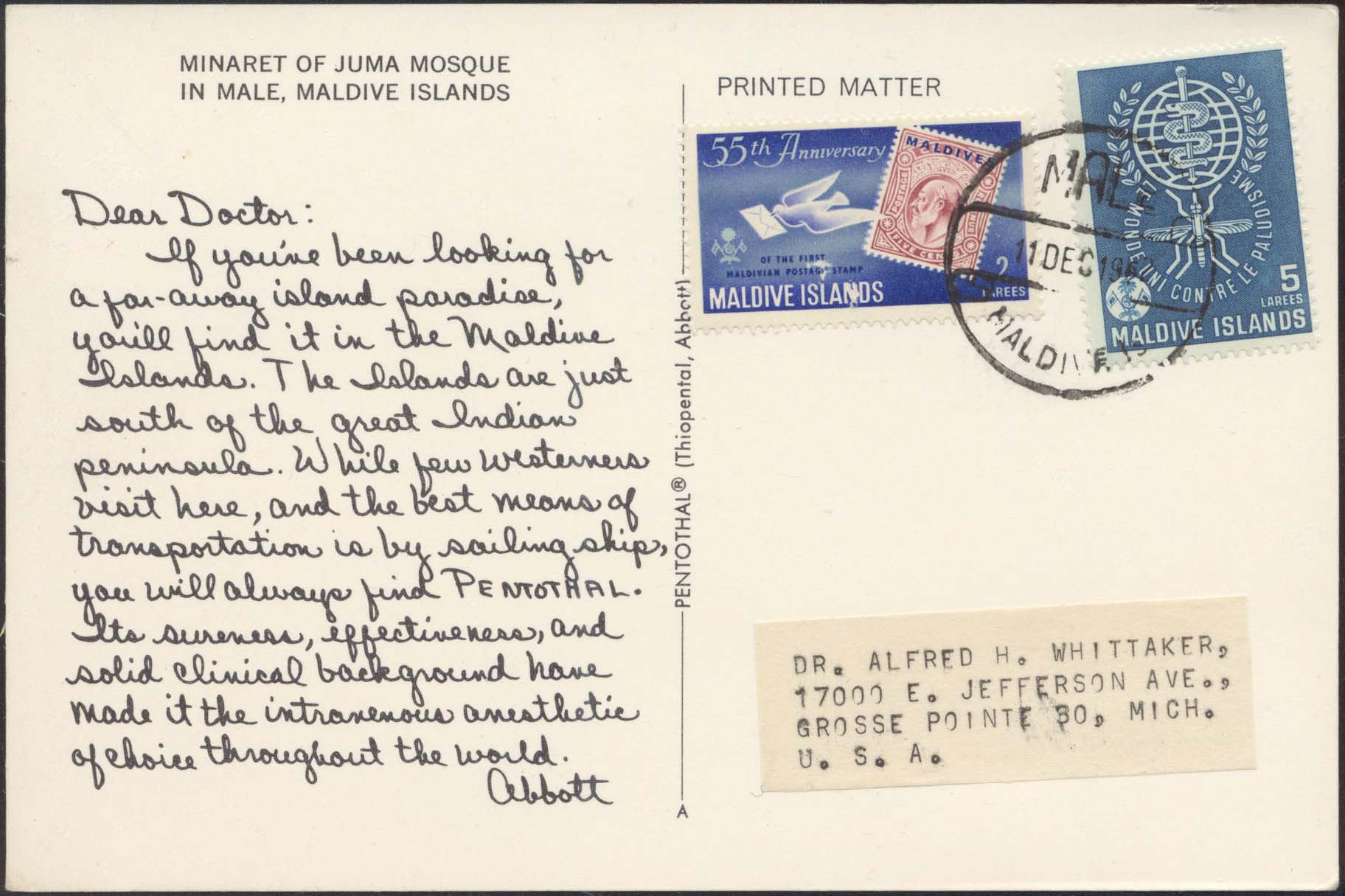 Dear Doctor Postcard - Type A - United States - 1962, Dec 11