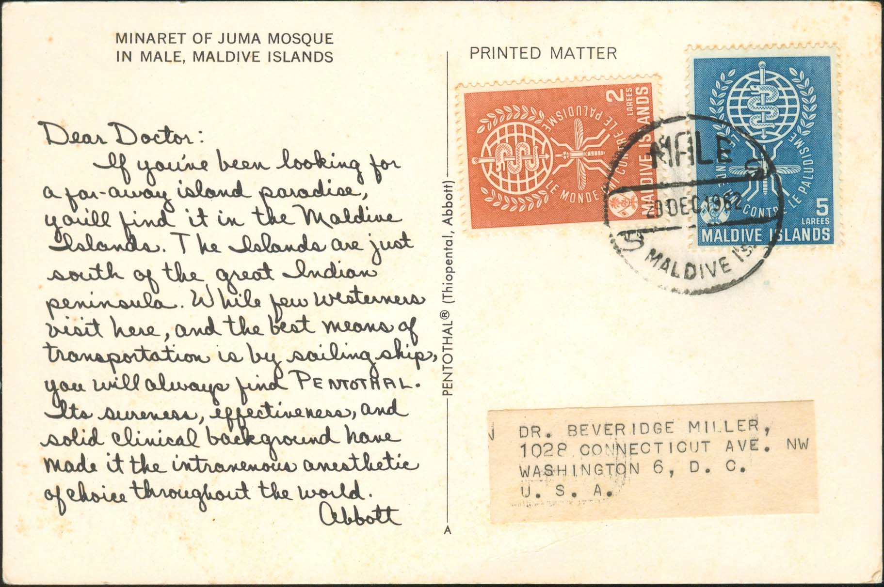Dear Doctor Postcard - Type A - United States - 1962, Dec 29