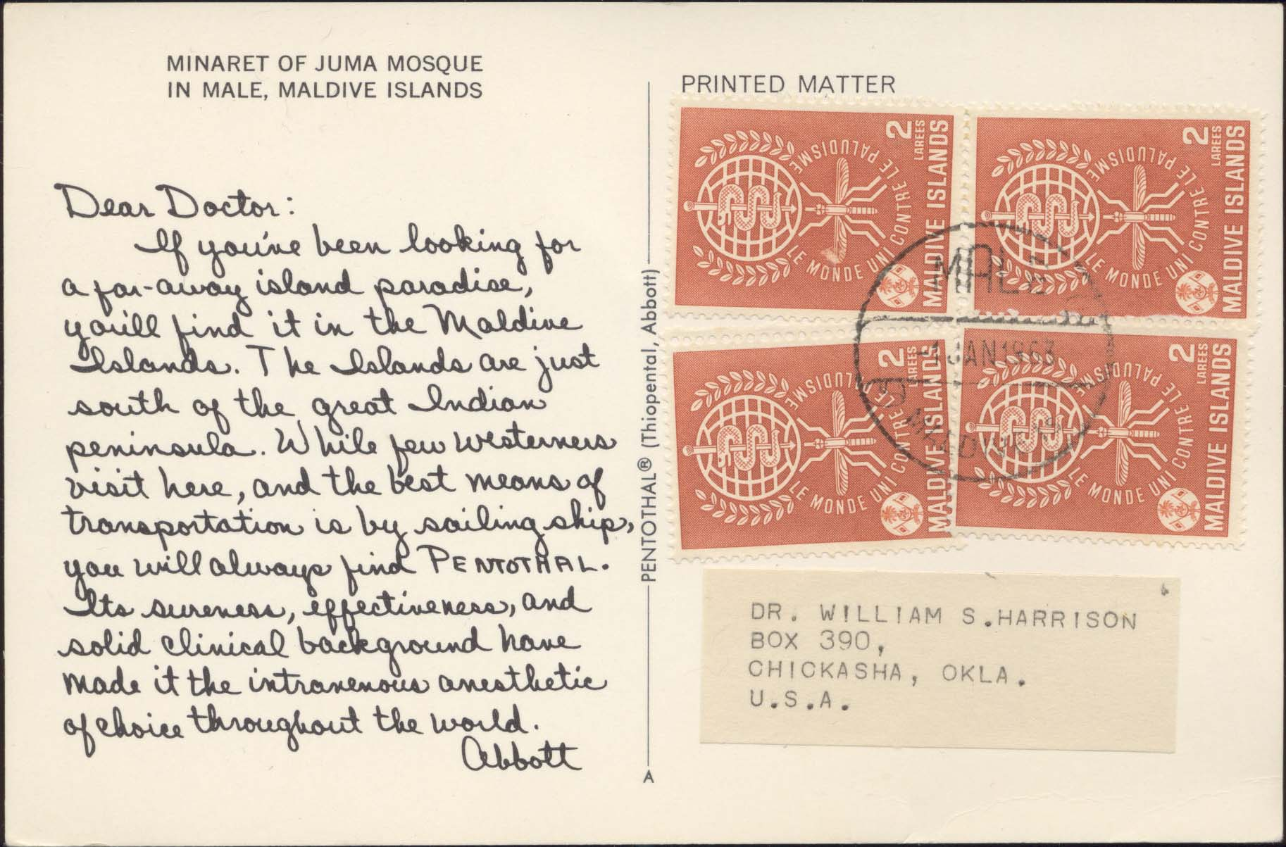 Dear Doctor Postcard - Type A - United States - 1963, Jan 1
