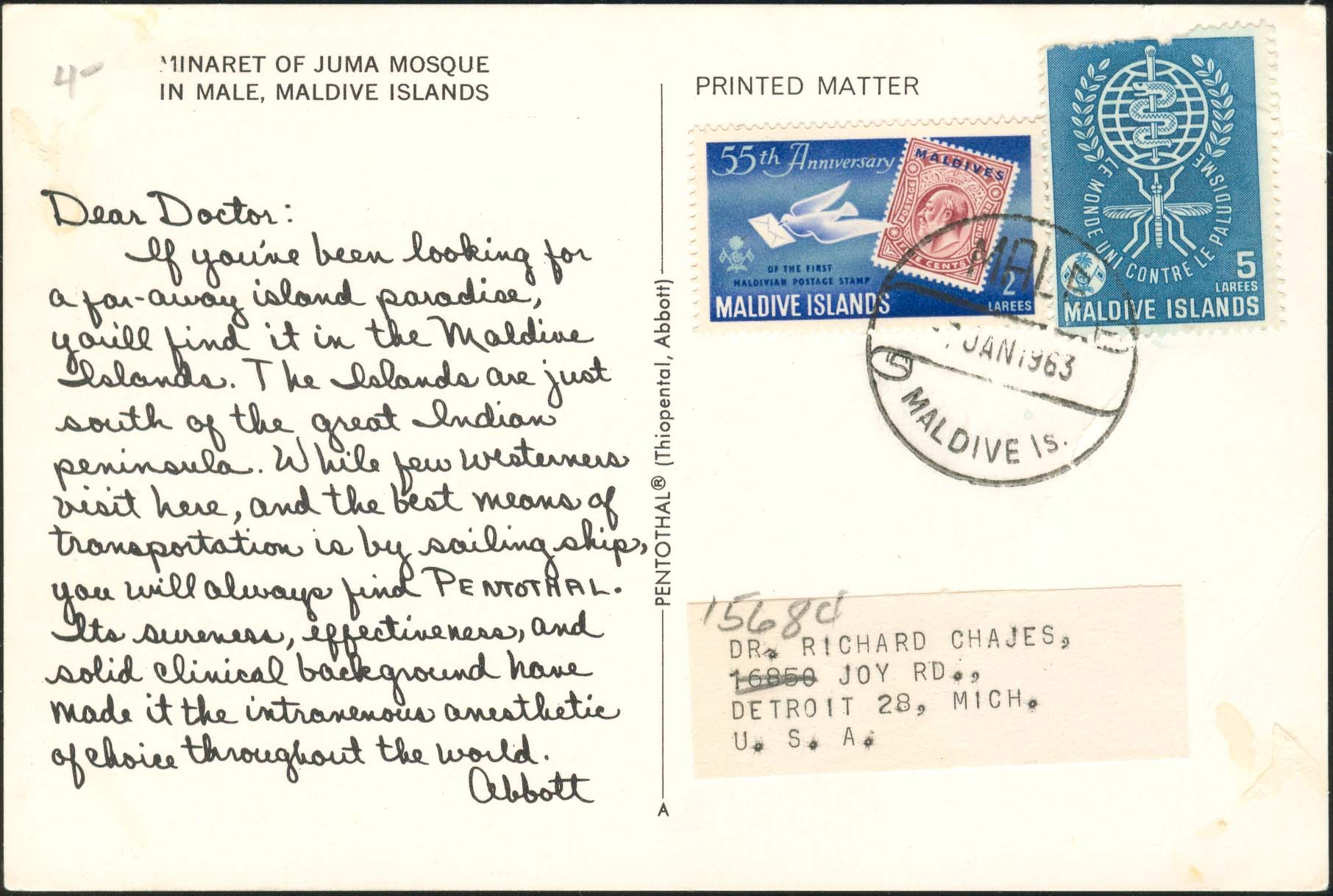 Dear Doctor Postcard - Type A - United States - 1963, Jan 7