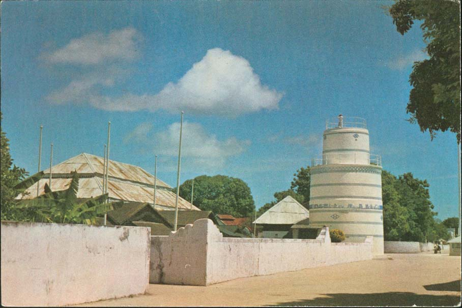 "Dear Doctor Postcard - Front Side - ""Minaret of Juma Mosque"""