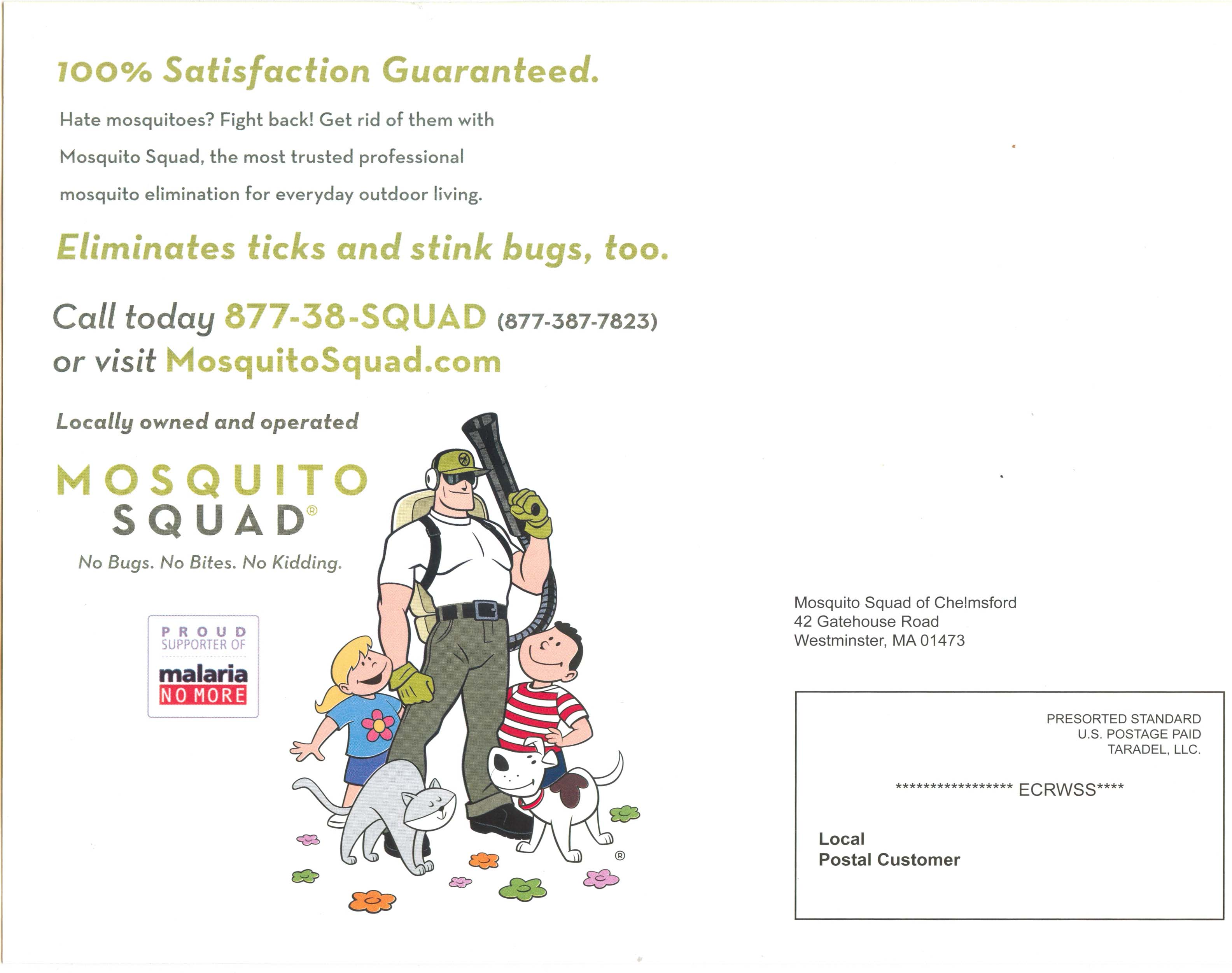 Mosquito Squad Oversized Post Card 2013 - Back