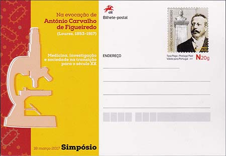 Portugal Figueiredo Postal Card Mint