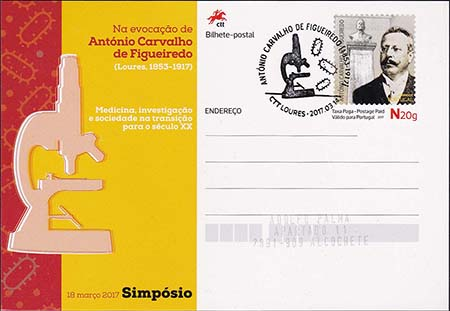 Portugal Figueiredo Postal Card First Day Cover