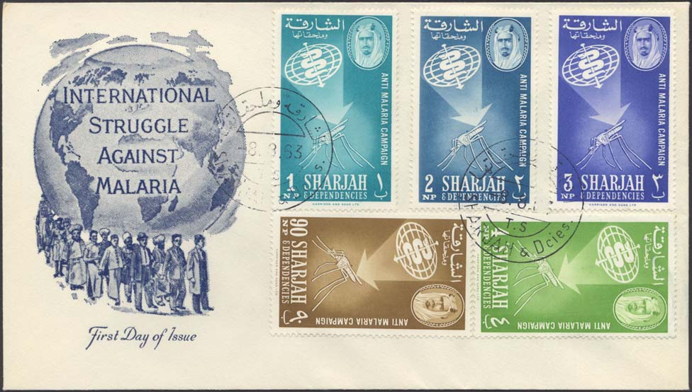 Sharjah And Dependencies Scott 16-20 (FDC w/ Counterfeit Artmaster Cachet (Blue))