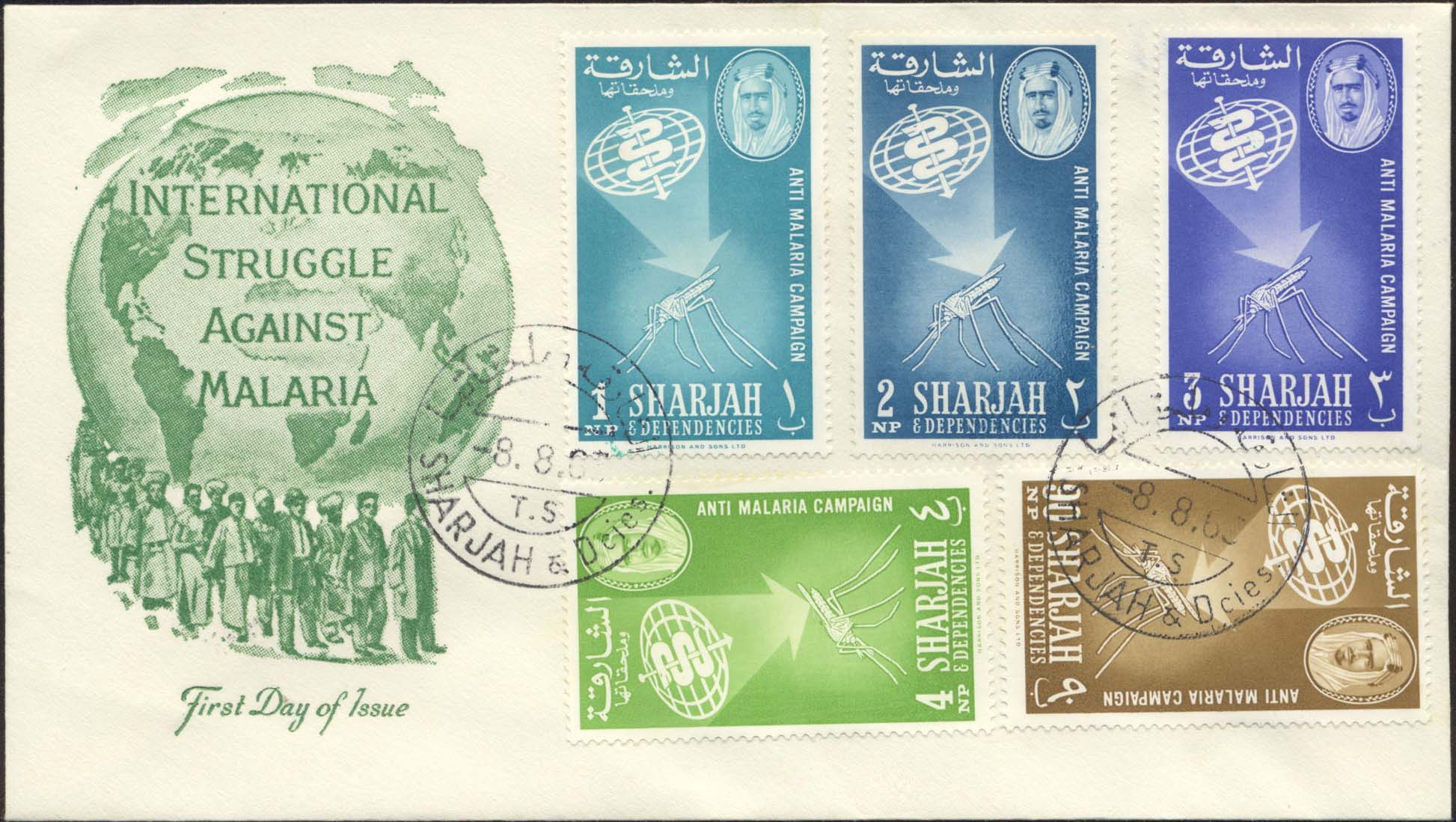 Sharjah And Dependencies Scott 16-20 (FDC w/ Counterfeit Artmaster Cachet (Green)