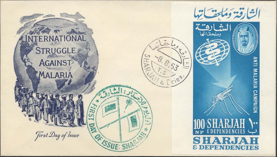 Sharjah And Dependencies Scott 21A (FDC w/ Counterfeit Artmaster Cachet (Blue))<br /><br />Extra Green FD Cancellation