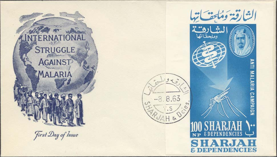 Sharjah And Dependencies Scott 21A (FDC w/ Counterfeit Artmaster Cachet (Blue))