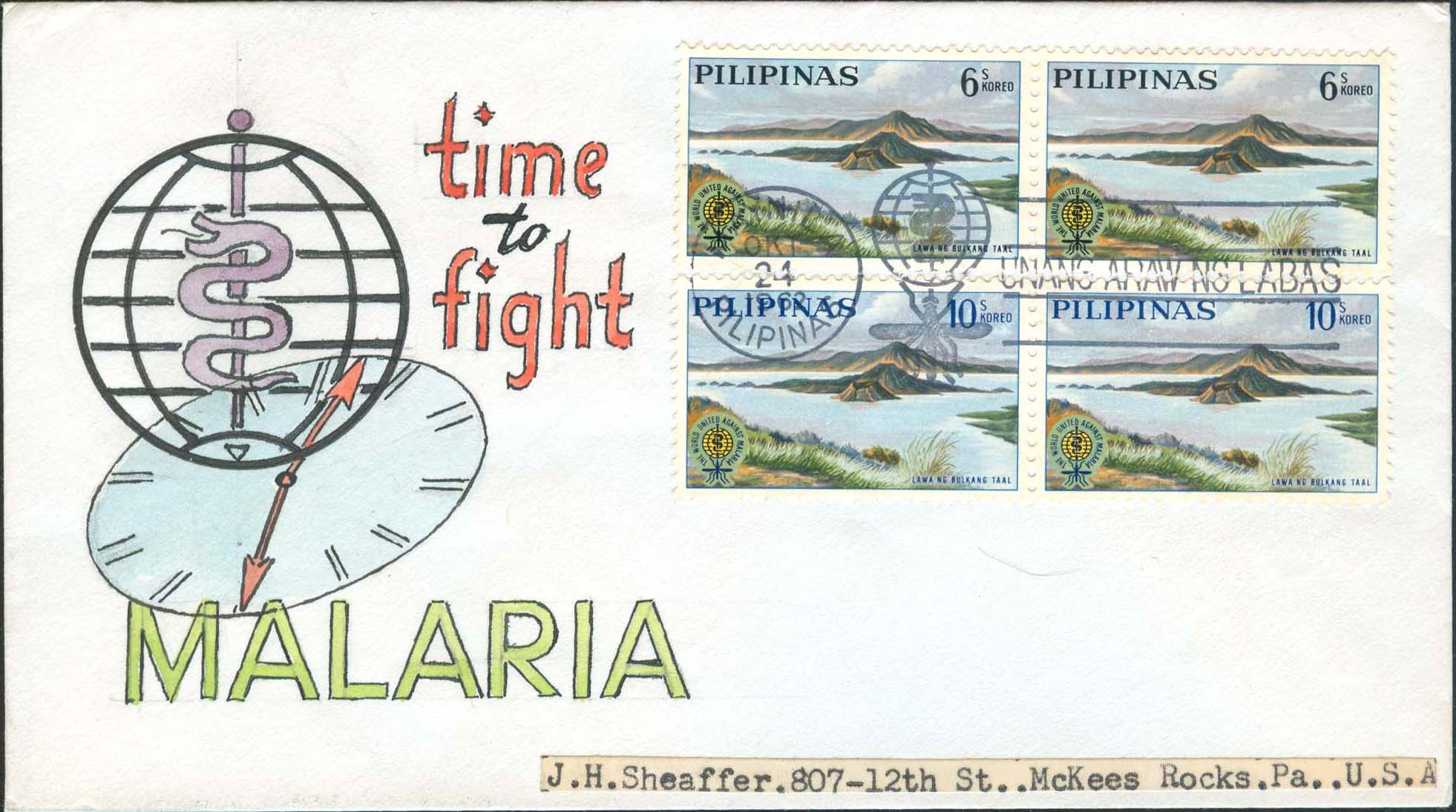 Philippines Scott 868-869 FDC - Produced By Ulrich