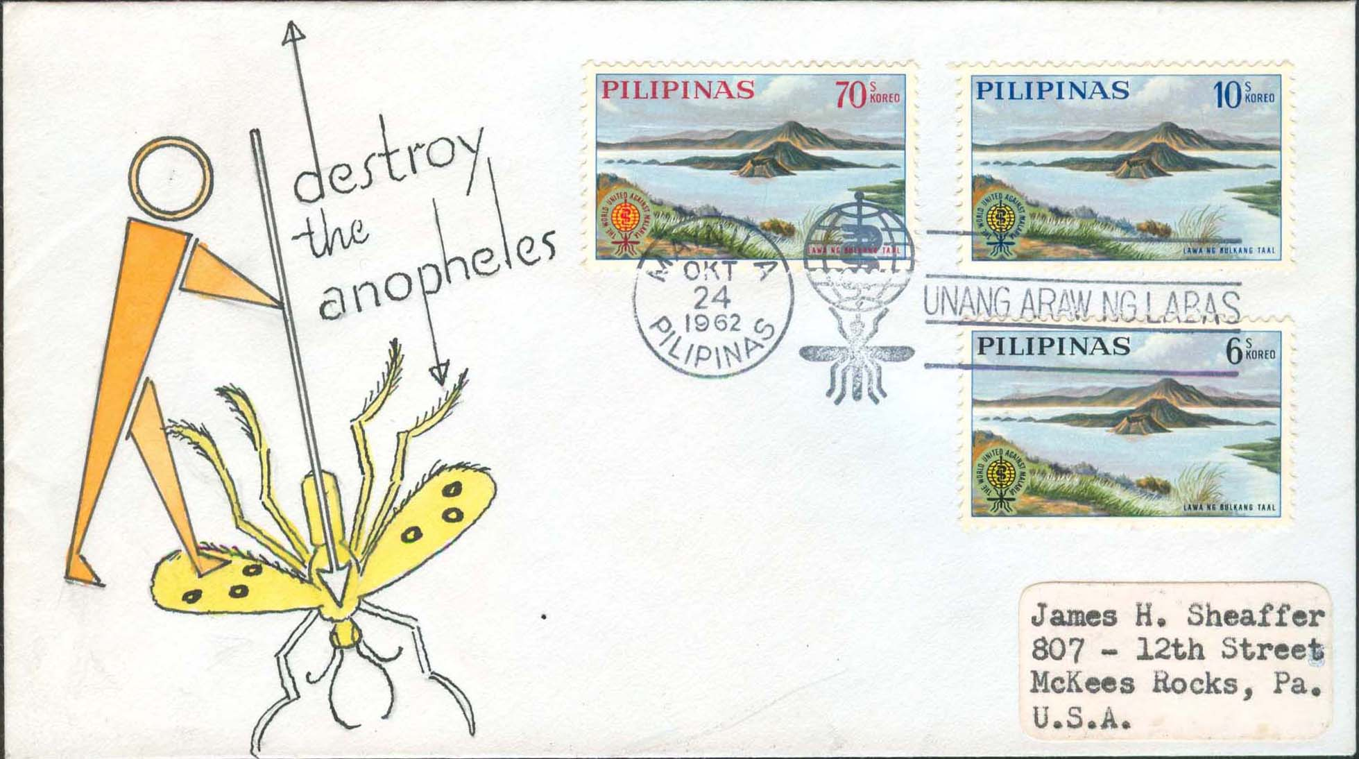 Philippines Scott 868-870 FDC - Produced By Ulrich