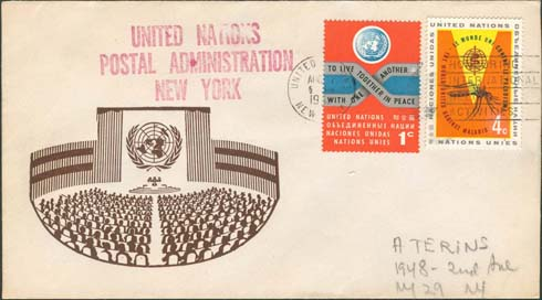 "Scott 102 1st print - August 2, 1963<br />Machine slogan cancel ""Honoring Relief Activities""<br />UN Postal Administration rubber stamped return address"
