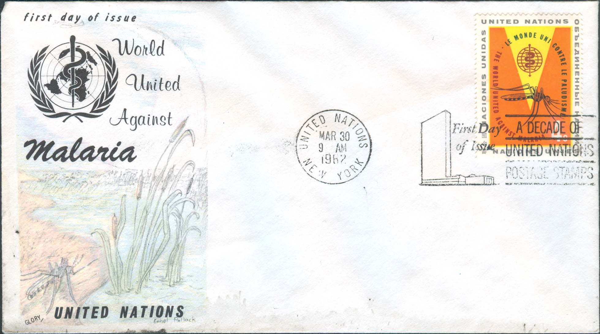 Scott 102 Glory FDC With Gaines Hand Cancel M5C