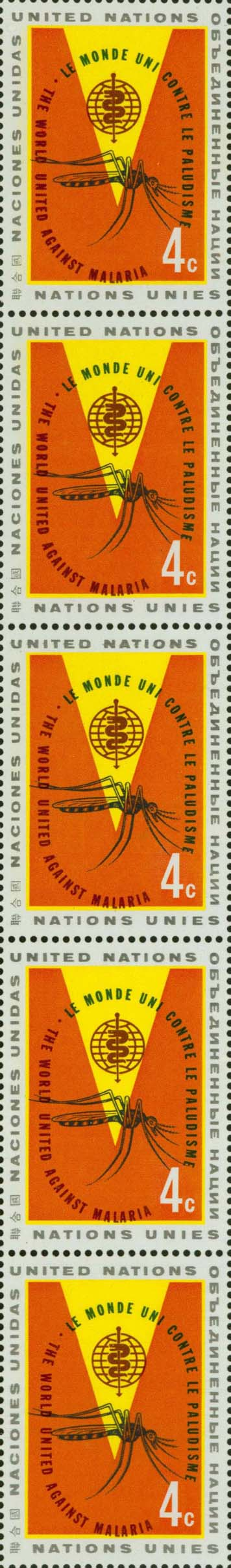 Image of the stamp