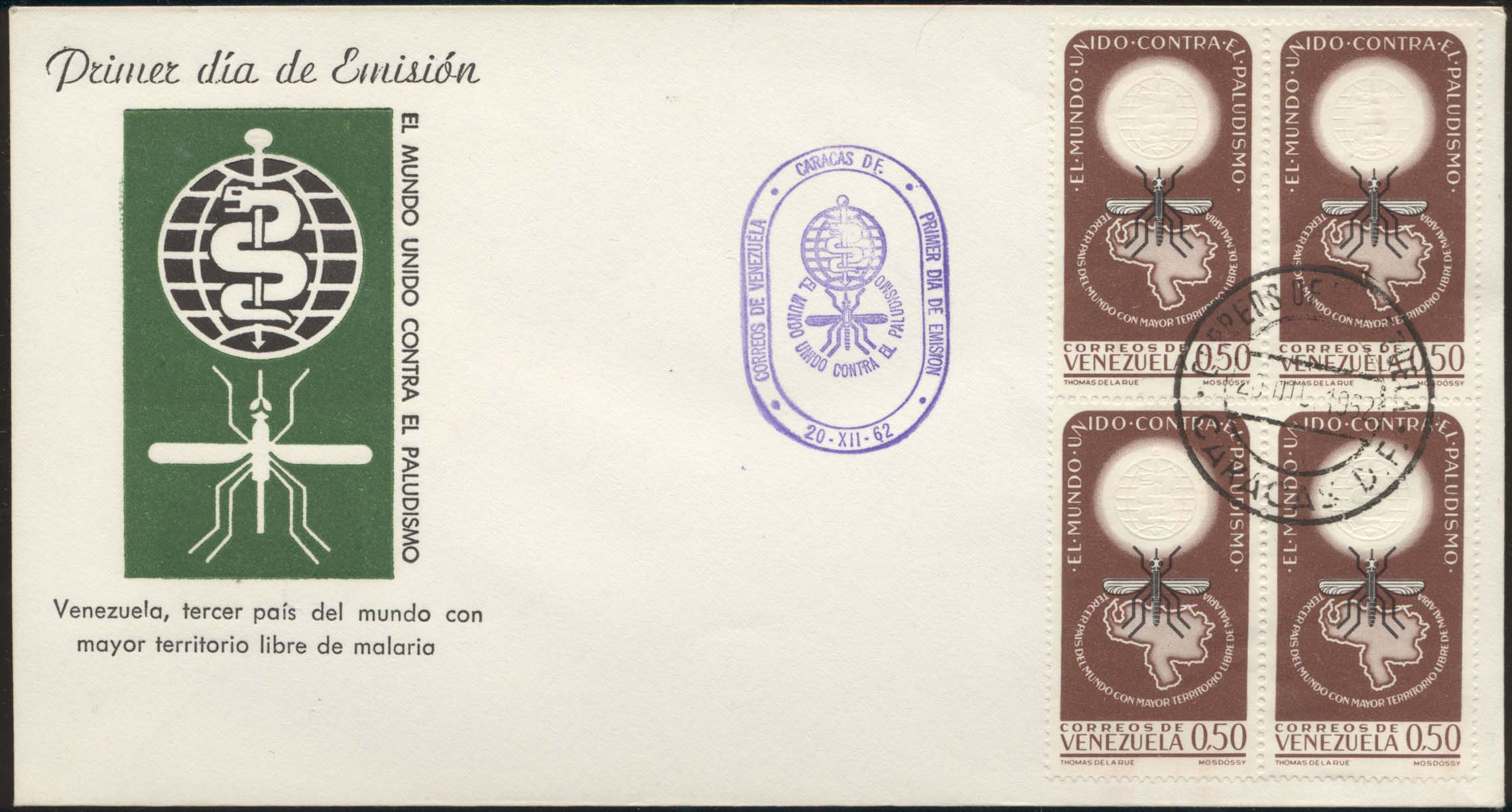 Scott 825 (Block of 4) (FDC w/ Symbol/Mosquito (Green) (Purple Cancellation))