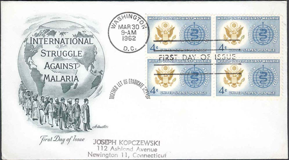 United States Scott 1194 (Block Of 4) On FDC With Artmaster Cachet