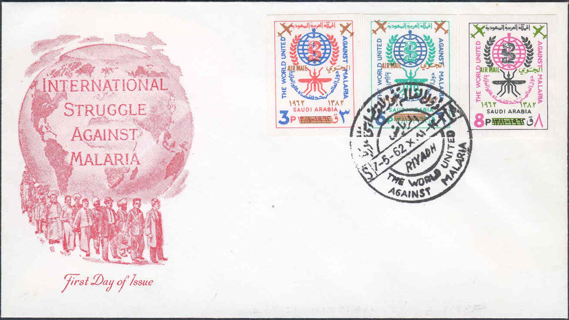 Saudi Arabia Scott 252-254 (with Plane Overprint)<br />(FDC w/ Counterfeit Artmaster Cachet (Red)(Cancellation City: Riyadh))