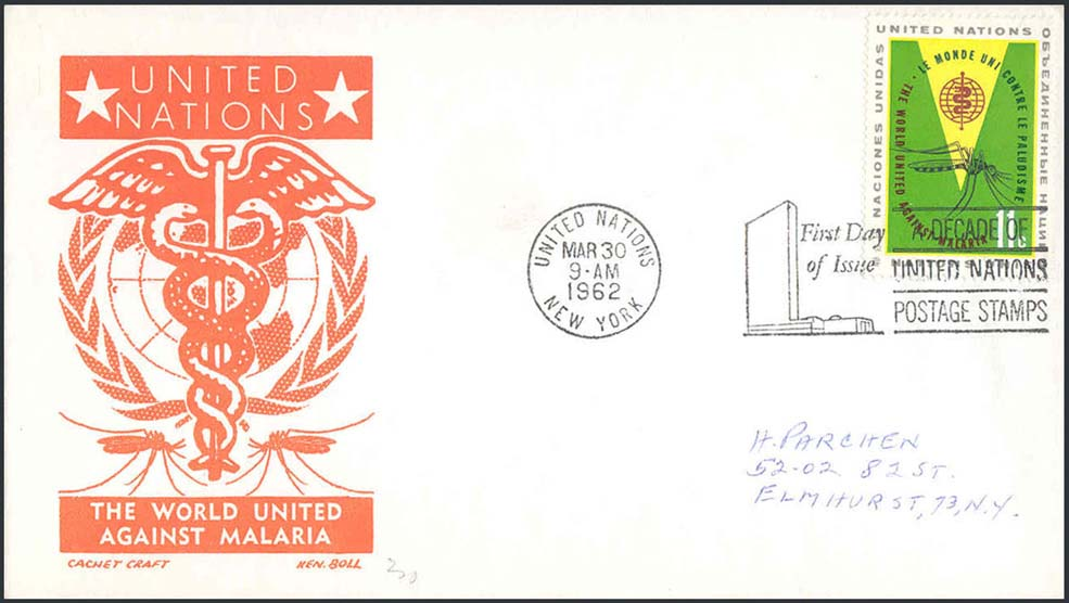 Ken Boll FDC Cachet (Orange) w/ United Nations Scott 103