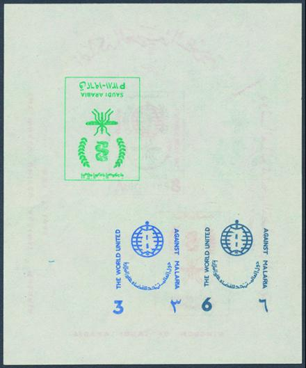 Image Of Stamp