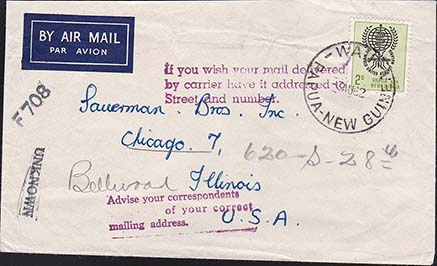 Papua New Guinea Scott 165 on Forwarded Cover