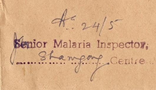 19720521 Shemgong Phuntsholing Senior Malaria Inspector