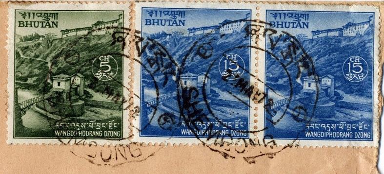 Shemgong Phuntsholing Stamps